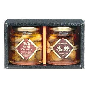 【ふるさと納税】牡蠣の燻製オリーブオイル漬 アヒージョセット[プレミアムライン] 【惣菜・瓶詰め・セット】