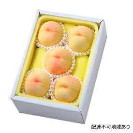 【ふるさと納税】●先行予約受付●岡山県産 清水白桃 約1.3kg 【果物・もも・桃・フルーツ・果物類】 お届け:2020年7月中旬〜2020年8月上旬