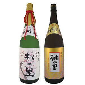 【ふるさと納税】[赤磐酒造]大吟醸/純米吟醸 桃の里2本セット 1,800ml×2本 【お酒・日本酒】