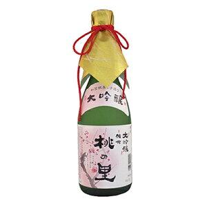 【ふるさと納税】[赤磐酒造]大吟醸 桃の里 720ml×1本 【お酒・日本酒・日本酒】