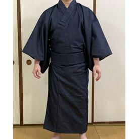 【ふるさと納税】抗菌仕様の岡山デニムで織り上げた デニム浴衣(インディゴ)【1139104】