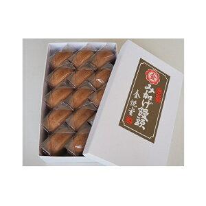 【ふるさと納税】みかげ饅頭 15個 【まんじゅう・饅頭・和菓子・お菓子・スイーツ】