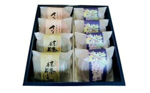 【ふるさと納税】BB−17 美作(みまさか)8食入藤めん・さくら素麺・抹茶そばの詰め合わせ