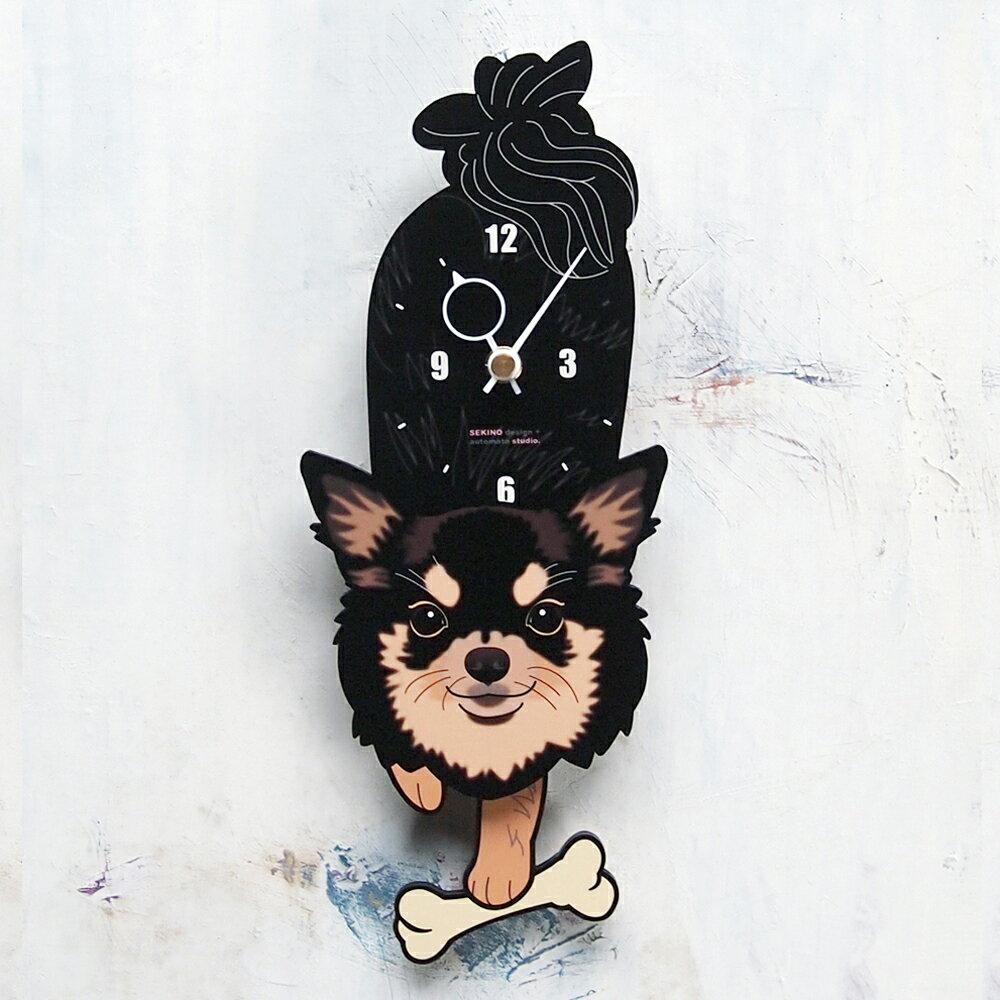 【ふるさと納税】D-49 チワワ白黒(長毛)-犬の振り子時計