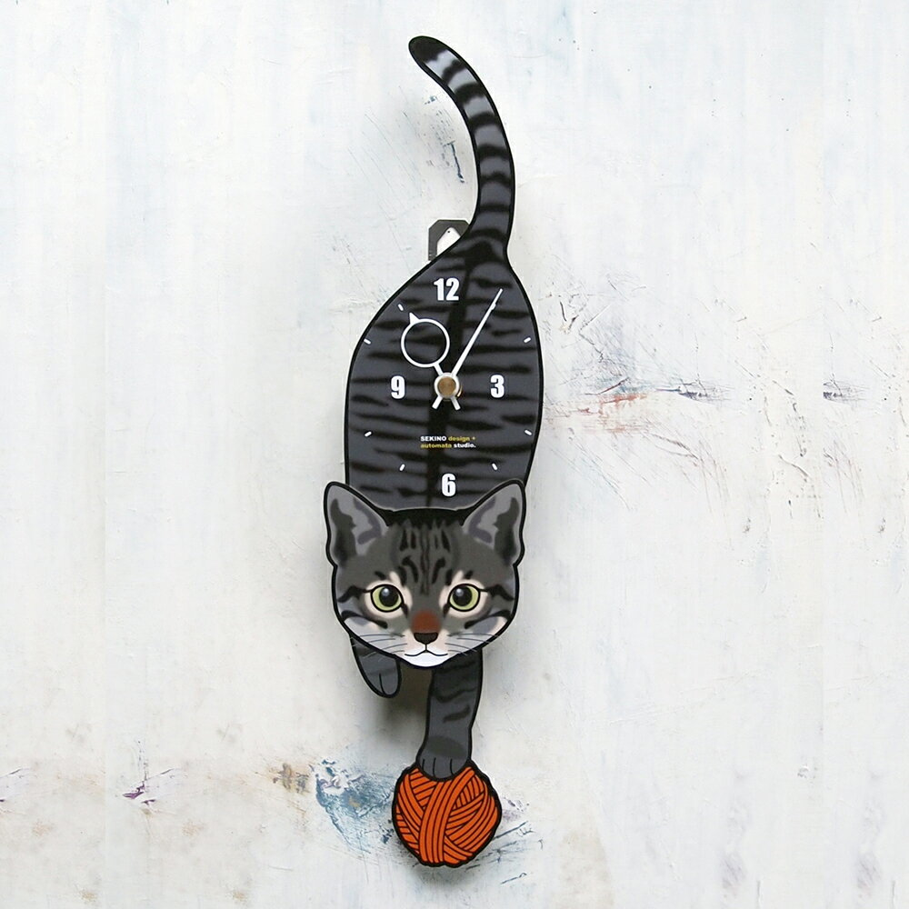【ふるさと納税】C-007 キジトラ(子猫)-猫の振り子時計