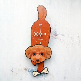 【ふるさと納税】<D-139 プードル(レッド)-犬の振り子時計>