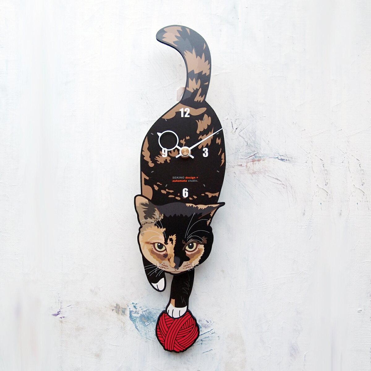 【ふるさと納税】C-33 サビ-猫の振り子時計