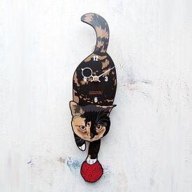 【ふるさと納税】<C-33 サビ-猫の振り子時計>
