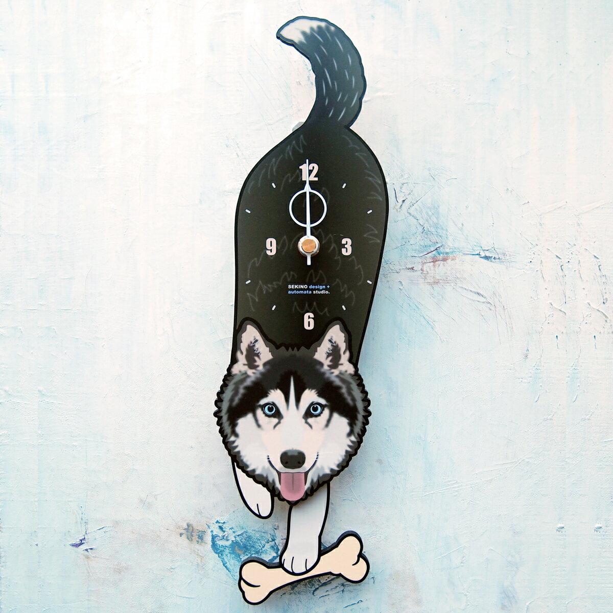 【ふるさと納税】D-154 シベリアンハスキー-犬の振り子時計