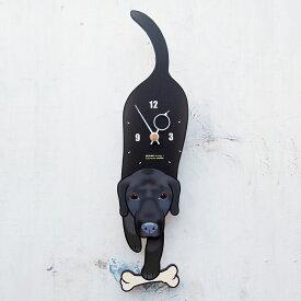 【ふるさと納税】<D-183 黒ラブラドール-犬の振り子時計>