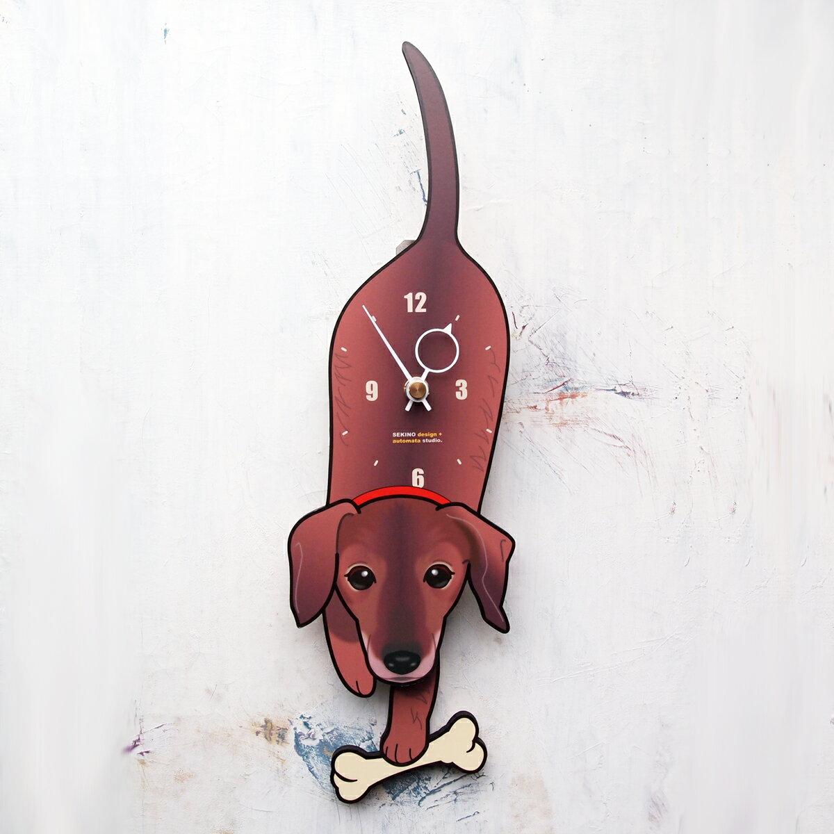 【ふるさと納税】D-44 スムースダックス-犬の振り子時計