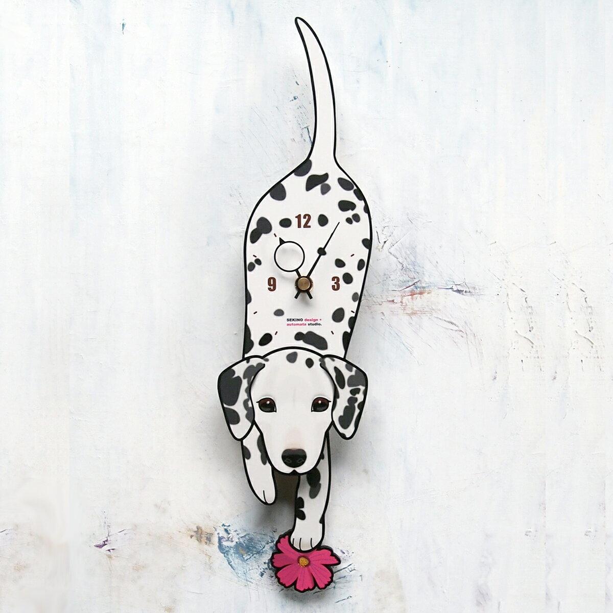 【ふるさと納税】D-68 ダルメシアン-犬の振り子時計