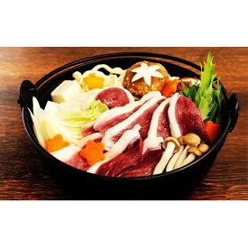 【ふるさと納税】『京鴨』ふるさと鍋セット(5〜6人前) 【鴨肉・加工食品・鍋】
