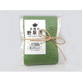 【ふるさと納税】[いなかの葉愛富]手摘み野草茶 葉ブレンド 10セット 【飲料類・お茶・飲料類・お茶】