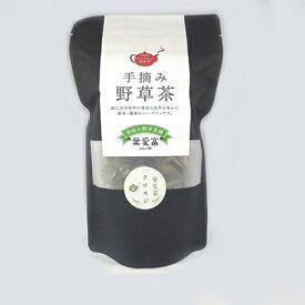 【ふるさと納税】[いなかの葉愛富]手摘み野草茶 12g×6セット 【飲料類・お茶・飲料類・お茶】