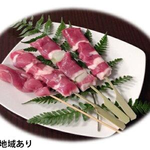 【ふるさと納税】『京鴨』串6種バーベキューセット(約1.1kg) 【鴨肉・お肉】