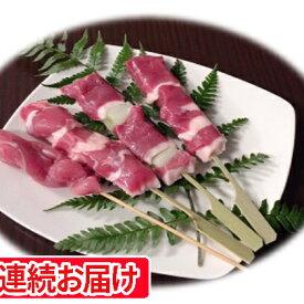 【ふるさと納税】【定期便6ヶ月】『京鴨』串6種バーベキューセット(約1.1kg) 【定期便・鴨肉・お肉】