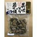 【ふるさと納税】美咲どり炭火焼(塩) 10袋(1kg) 【惣菜・加工食品・お肉・鶏肉】