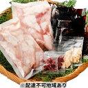 【ふるさと納税】国産牛「とろ小腸600g」もつ鍋セット 【鍋セット・モツ鍋・鍋セット・お肉・もつ鍋・牛肉】