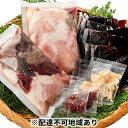 【ふるさと納税】国産牛「6種の部位600g」もつ鍋セット 【鍋セット・モツ鍋・鍋セット・お肉・もつ鍋・牛肉】