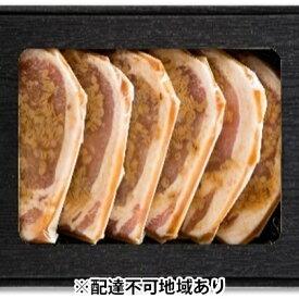 【ふるさと納税】おかやまピーチポーク金山寺味噌漬け 630g 【加工品・惣菜・冷凍・加工食品】