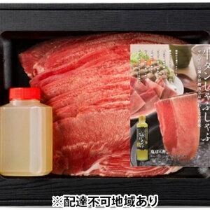 【ふるさと納税】牛たんしゃぶしゃぶセット600g 【しゃぶしゃぶ・鍋セット・牛タン】