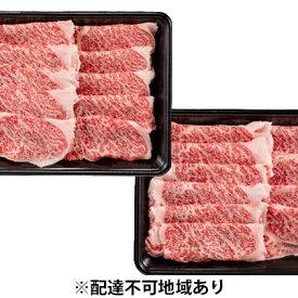 【ふるさと納税】「和牛のルーツ」特選千屋牛すき焼しゃぶしゃぶ600g 【しゃぶしゃぶ・鍋セット・牛肉・お肉】