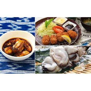 【ふるさと納税】冷凍かきづくし 【魚介類・カキ・牡蠣】