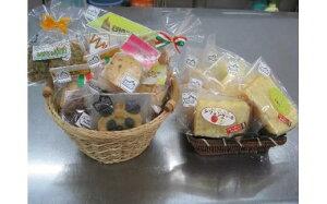 【ふるさと納税】A341 シフォンケーキと焼き菓子の詰合せセット