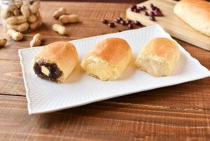 【ふるさと納税】八天堂 くりーむコッペパン3種9個詰合せ【536】クリーム パン セット スイーツ 菓子パン