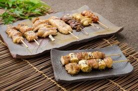 【ふるさと納税】鶏肉専門店の秘伝のタレとレモスコで食べる、「みはら神明鶏」の焼き鳥セット