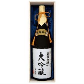 【ふるさと納税】鳳凰醉心『究極の大吟醸』1800ml 日本酒 酒 アルコール