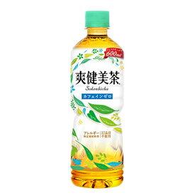 【ふるさと納税】爽健美茶 600mlPET