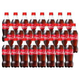 【ふるさと納税】コカ・コーラ 500mlPET