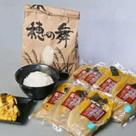 【ふるさと納税】お母さんの味「白菜の田舎漬&お米詰め合わせ」