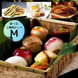 【ふるさと納税】びっくりスイーツ!お寿司そっくりなわらび餅セット〈M〉