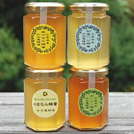 【ふるさと納税】MH1003 升田養蜂場の『森の蜂蜜セット』