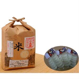 【ふるさと納税】RR5 布野町産コシヒカリとお餅セット【1P】