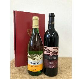 【ふるさと納税】MA2004 TOMOEワイン2本セットD