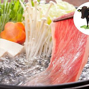 【ふるさと納税】黒瀬牛 すき焼きしゃぶしゃぶ用 1kg 【牛肉・お肉】
