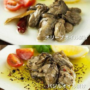 【ふるさと納税】広島安芸津産 牡蠣オリーブオイル漬け 3本セット 【加工食品・魚介類・牡蠣】