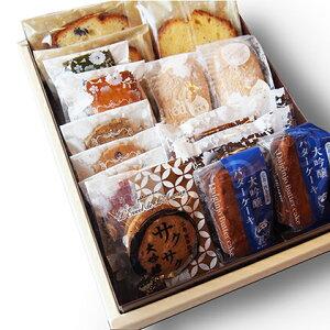 【ふるさと納税】焼き菓子の詰め合せ 【詰合せ・お菓子・焼菓子・フィナンシェ・チョコレート】