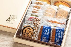 【ふるさと納税】焼き菓子の詰め合せ(大吟醸バターケーキほか、全18点の焼き菓子詰め合わせ)