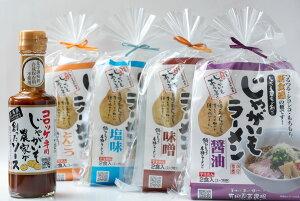 【ふるさと納税】安芸津町のじゃがいもで創ったラーメンとコロッケ専用ソース