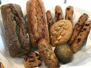 【ふるさと納税】全粒粉100%無添加天然酵母パン乳なし7種11点セット