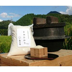 【ふるさと納税】前川農園の精米(ヒノヒカリ)5kg