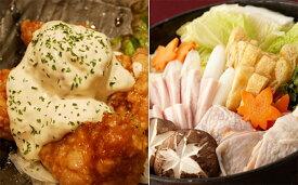 【ふるさと納税】★ もも肉・むね肉 6kg★広島熟成どり(冷蔵)) 【肉/鶏肉/ムネ/ササミ・とり肉・にく】
