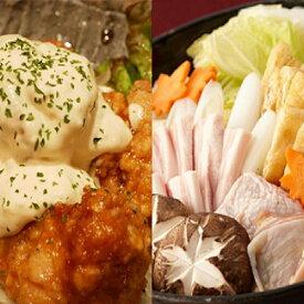 【ふるさと納税】★ もも肉・むね肉 6kg★広島熟成どり(冷蔵) 【肉/鶏肉/ムネ/ササミ・とり肉・にく】