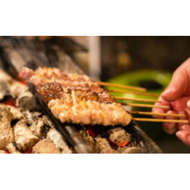 【ふるさと納税】広島熟成どり 広島県産もも串 50本(生肉冷凍) 【肉/鶏肉/焼き鳥・焼鳥・もも肉】