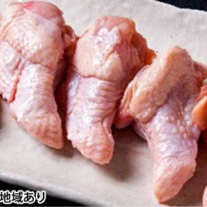 【ふるさと納税】★手羽元 8kg★広島熟成どり(冷蔵) 【お肉・鶏肉・手羽】